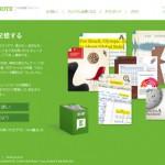 EVERNOTE 日本語版トップページ
