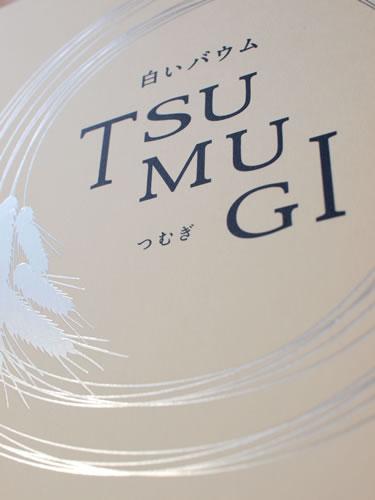 TSUMUGI_01